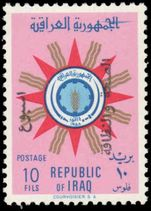 Iraq 1959 Health and Hygiene unmounted mint.