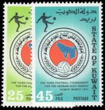 Kuwait 1974 3rd Arabian Gulf Trophy Football Tournament unmounted mint.