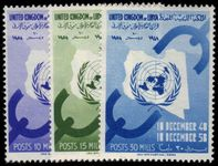 Libya 1958 10th Anniv of Declaration of Human Rights unmounted mint.