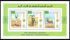Libya 1997 Endangered Species souvenir sheet unmounted mint.