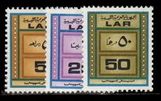 Libya 1972 Numeral set unmounted mint.