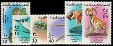 Libya 1976 Natural History Museum unmounted mint.