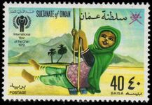 Oman 1979 International Year of the Child unmounted mint.
