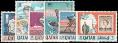 Qatar 1968 10th Anniv of Qatar Postage Stamps unmounted mint.