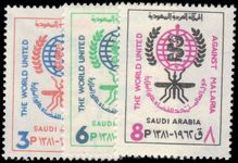 Saudi Arabia 1962 Malaria Eradication unmounted mint.
