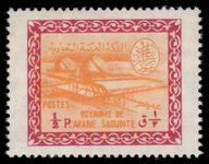 Saudi Arabia 1963-64 ½p Gas Oil redrawn unmounted mint.