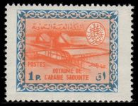 Saudi Arabia 1963-64 1p Gas Oil redrawn unmounted mint.