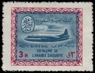 Saudi Arabia 1963-64 3p Vickers Viscount redrawn unmounted mint.