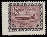 Saudi Arabia 1963-64 10p Vickers Viscount redrawn unmounted mint.