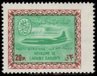 Saudi Arabia 1963-64 20p Vickers Viscount redrawn unmounted mint.