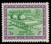 Saudi Arabia 1964-72 3p Gas Oil Cartouche of King Saud as Type I unmounted mint.