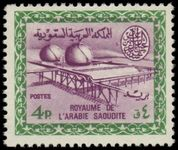 Saudi Arabia 1964-72 4p Gas Oil Cartouche of King Saud as Type I unmounted mint.