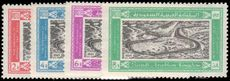 Saudi Arabia 1965 Opening of Arafat-Taif Highway lightly mounted mint.