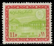 Saudi Arabia 1966-75 11p Wadi Hanifa Dam Cartouche of King Faisal as Type II unmounted mint.