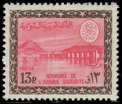 Saudi Arabia 1966-75 13p Wadi Hanifa Dam Cartouche of King Faisal as Type II unmounted mint.