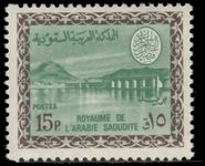 Saudi Arabia 1966-75 15p Wadi Hanifa Dam Cartouche of King Faisal as Type II unmounted mint.