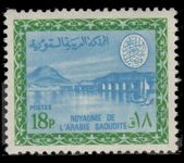 Saudi Arabia 1966-75 18p Wadi Hanifa Dam Cartouche of King Faisal as Type II unmounted mint.