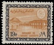 Saudi Arabia 1966-75 19p Wadi Hanifa Dam Cartouche of King Faisal as Type II unmounted mint.
