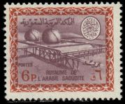 Saudi Arabia 1967-74  6p Gas Oil Cartouche of King Faisal as Type II watermarked unmounted mint.