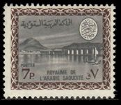 Saudi Arabia 1967-74  7p  Wadi Hanifa Dam Cartouche of King Faisal as Type II watermarked unmounted mint.