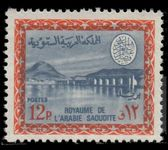 Saudi Arabia 1967-74  12p  Wadi Hanifa Dam Cartouche of King Faisal as Type II watermarked unmounted mint light crease.