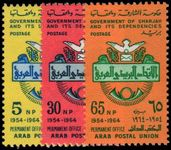 Sharjah 1965 10th Anniv (1964) of Arab Postal Union's Permanent Office unmounted mint.