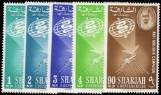 Sharjah 1963 Malaria Eradication unmounted mint.