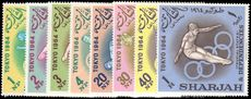 Sharjah 1964 Olympic Games unmounted mint.