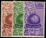 Yemen Kingdom 1957 Arab Postal Union unmounted mint.