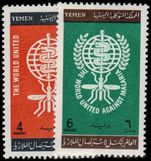 Yemen 1962 Malaria Eradication unmounted mint.