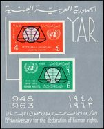 Yemen 1963 15th Anniv of Declaration of Human Rights souvenir sheet unmounted mint.