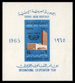 Yemen 1965 International Co-operation Year souvenir sheet unmounted mint.