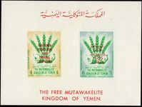 Yemen Royalist 1963 Freedom From Hunger souvenir sheet unmounted mint.