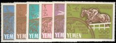 Yemen Royalist 1965 Winners of Olympic Games unmounted mint.