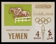 Yemen Royalist 1965 Winners of Olympic Games souvenir sheet unmounted mint.