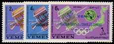 Yemen Royalist 1965 Space Flight of Gemini 5 unmounted mint.