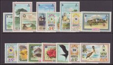 Anguilla 1972-75 set to $5 unmounted mint.