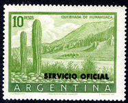 Argentina 1955-61 10p official unmounted mint.