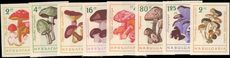 Bulgaria 1961 Fungi changed colours imperf unmounted mint.