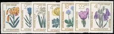Bulgaria 1972 Protected Flowers unmounted mint.