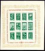 Bulgaria 1953 Medicinal Flowers souvenir sheet unmounted mint.