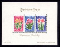 Cambodia 1961 Cambodian Flowers souvenir sheet unmounted mint.
