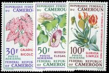 Cameroon 1969 Paris Flower Show unmounted mint.