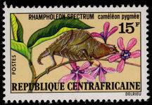 Central African Republic 1973 Pygmy Chameleon unmounted mint.