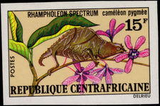 Central African Republic 1973 Pygmy Chameleon imperf unmounted mint.