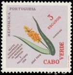 Cape Verde 1958 Tropical Medicine unmounted mint.
