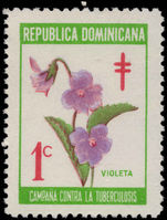 Dominican Republic 1969 Tuberculosis Fund. Violet unmounted mint.