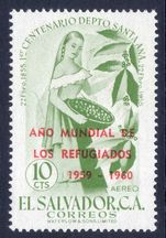 El Salvador 1960 Refugees unmounted mint.