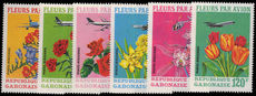 Gabon 1971 Flowers by Air unmounted mint.
