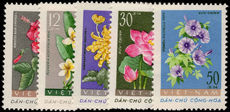 North Vietnam 1962 Flowers unmounted mint.